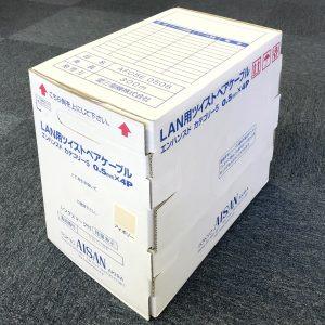 AFC5E-0508 300m巻