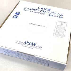S-AFC5E-0508 200m巻