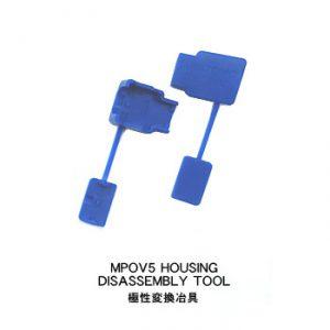 MPOV5 HOUSING DISASSEMBLY TOOL