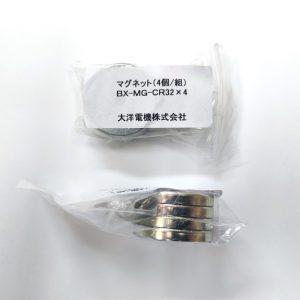 BX-MG-CR32×4