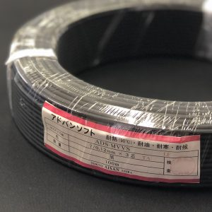 ADS-MVVS 7/0.12×3芯