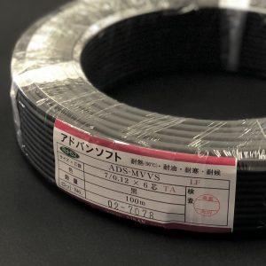 ADS-MVVS 7/0.12×6芯