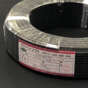 ADS-MVVS 7/0.12×8芯