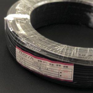 ADS-MVVS 7/0.18×2芯