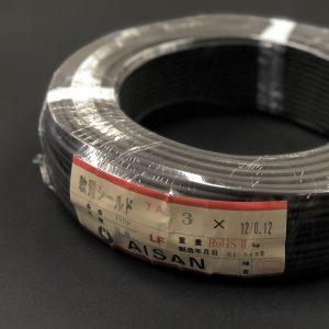 S-MVVS 12/0.12×3芯
