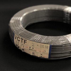 VCTF 7/0.18×2芯