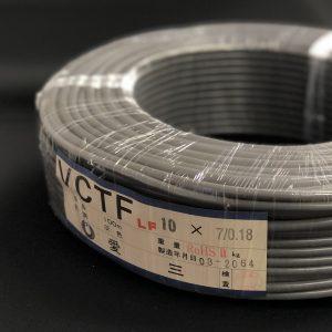 VCTF 7/0.18×10芯