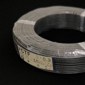 VCTF 0.3×2芯