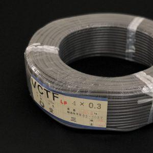 VCTF 0.3×4芯