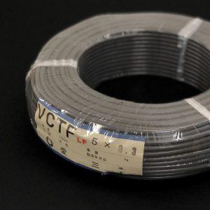 VCTF 0.3×5芯
