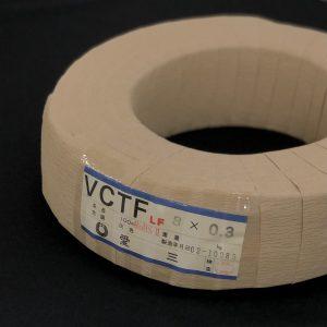 VCTF 0.3×8芯