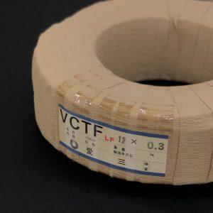 VCTF 0.3×12芯