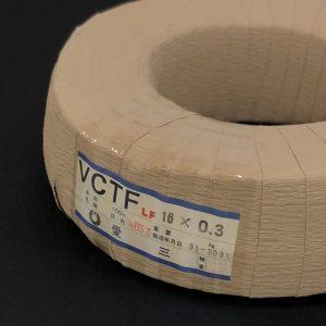 VCTF 0.3×16芯