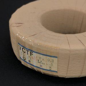 VCTF 0.3×20芯