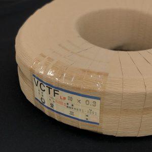 VCTF 0.3×30芯