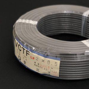 VCTF 0.5×2芯