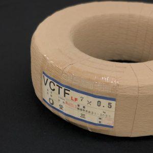 VCTF 0.5×7芯