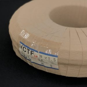 VCTF 0.5×20芯