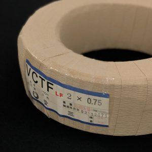 VCTF 0.75×2芯