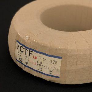 VCTF 0.75×7芯