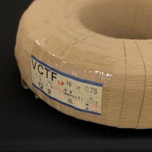 VCTF 0.75×10芯