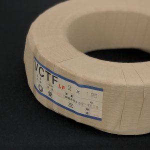 VCTF 1.25×2芯