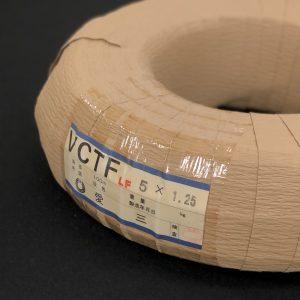 VCTF 1.25×5芯