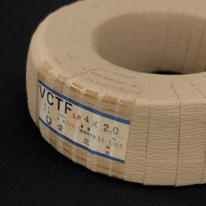 VCTF 2.0×4芯