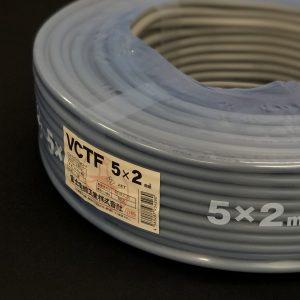 VCTF 2.0×5芯