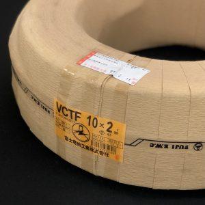 VCTF 2.0×10芯
