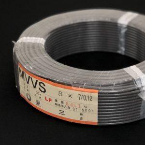 MVVS 7/0.12×8芯