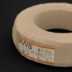 MVVS 7/0.12×30芯