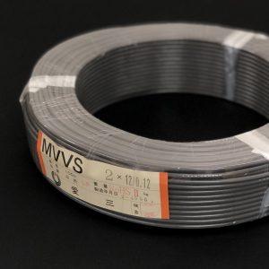 MVVS 12/0.12×2芯