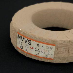 MVVS 7/0.18×10芯