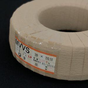 MVVS 7/0.18×20芯