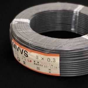 MVVS 0.3×3芯