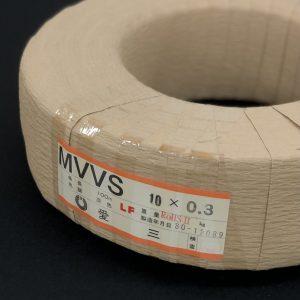 MVVS 0.3×10芯