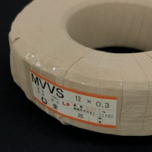 MVVS 0.3×12芯