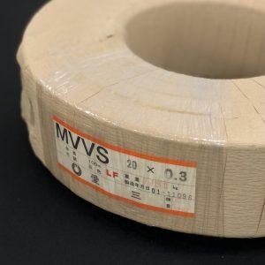 MVVS 0.3×20芯