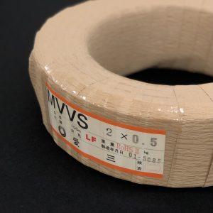 MVVS 0.5×2芯