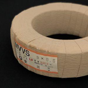 MVVS 0.5×3芯