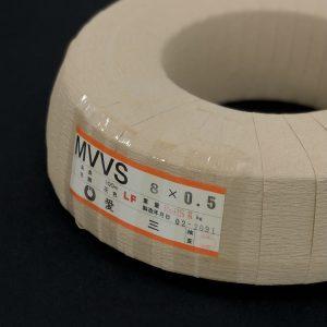 MVVS 0.5×8芯