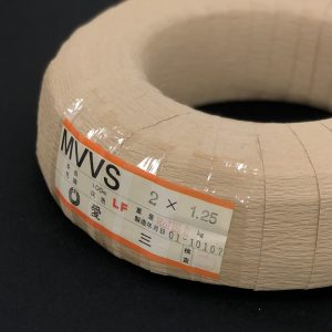 MVVS 1.25×2芯