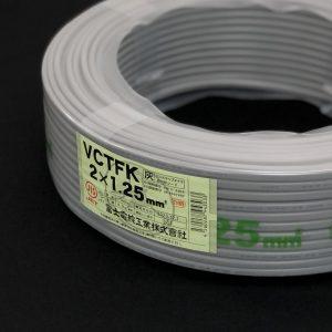 VCTFK 1.25×2芯