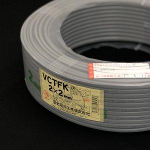 VCTFK 2.0×2芯