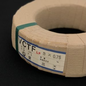 VCTF 0.75×3芯(白/黒/緑)