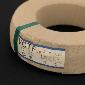 VCTF 1.25×3芯(白/黒/緑)