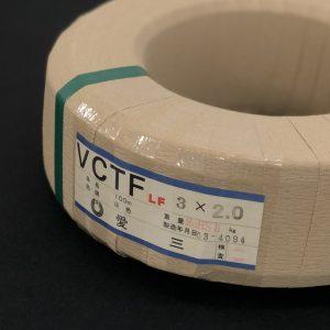 VCTF 2.0×3芯(白/黒/緑)