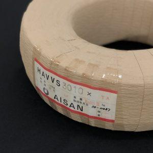 HAVVS-3010