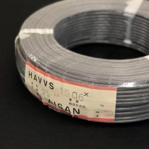 HAVVS-1506